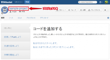 004_make_online_repository_success