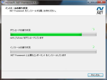 006_SourceTree_setup_04