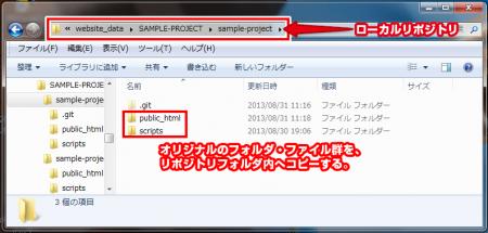 009_copy_files