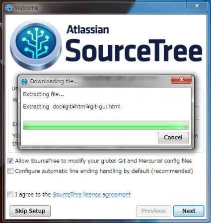014_SourceTree_setup_12