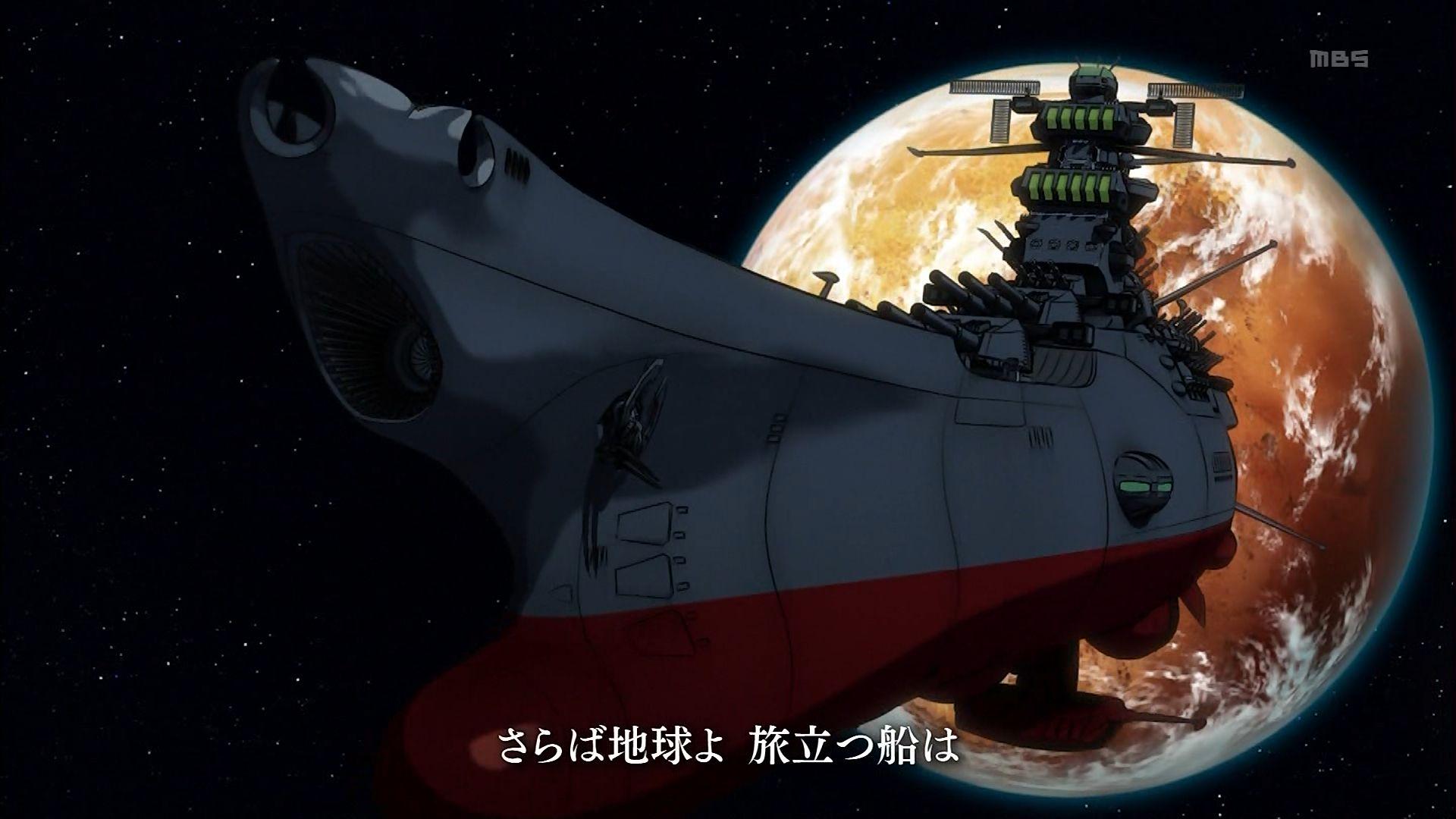 宇宙戦艦ヤマト2199 第3話 木星圏脱出 Wataame Frog
