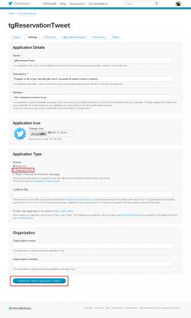 07_tgReservationTweet---Twitter-Developers