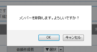 20141117_cakephp2_alert_01