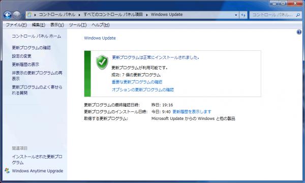 windows update 05