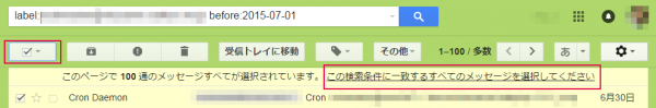 20150723_gmail_03