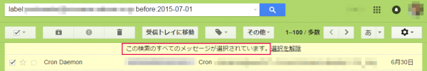 20150723_gmail_04