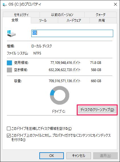 20160119_explorer_04