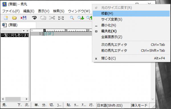 20160203_window_02