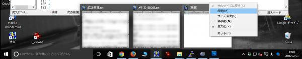 20160203_window_04