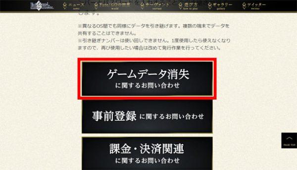 20161216_fate_01