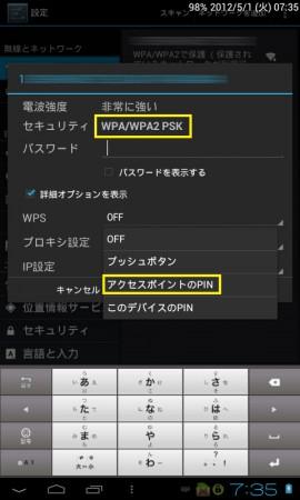 N50 wi-fi設定
