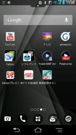 Screenshot_2013-02-23-19-00-30