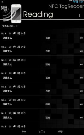Screenshot_2013-09-25-01-34-54