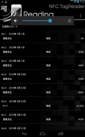 Screenshot_2013-09-25-01-36-11
