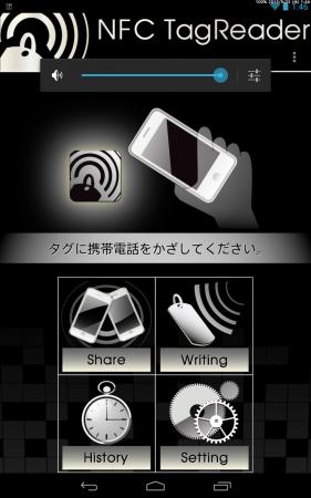 Screenshot_2013-09-25-01-46-49
