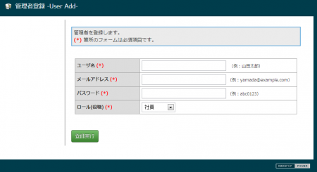 AuthComponent画面1