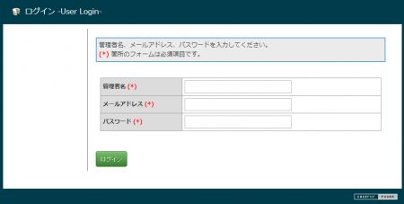 AuthComponent画面2