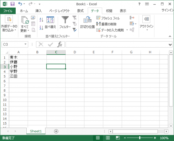 excel_rand_01
