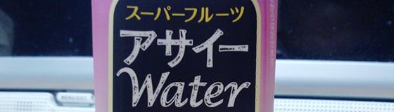 Eyacatch Acai Water