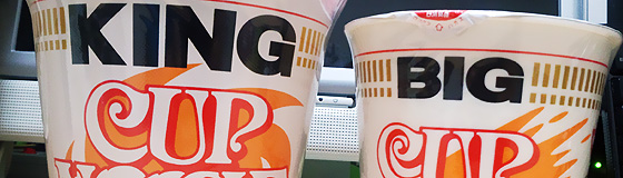 Eyecatch Cup Noodle King