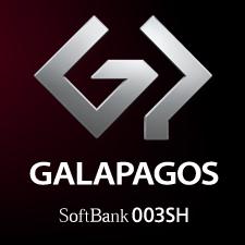 Eyecatch Galapagos 003sh