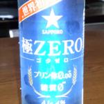 Eyecatch 極ZERO ゴクゼロ