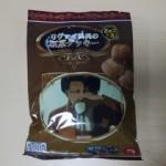 リヴァイ兵長の紅茶クッキー