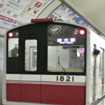 Eyecatch midosuji-line