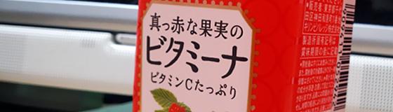 Eyacatch Vitamina