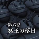 eyecatch_yamato2199_06_square