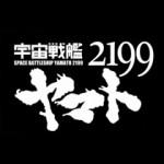 Eyecatch ヤマト2199