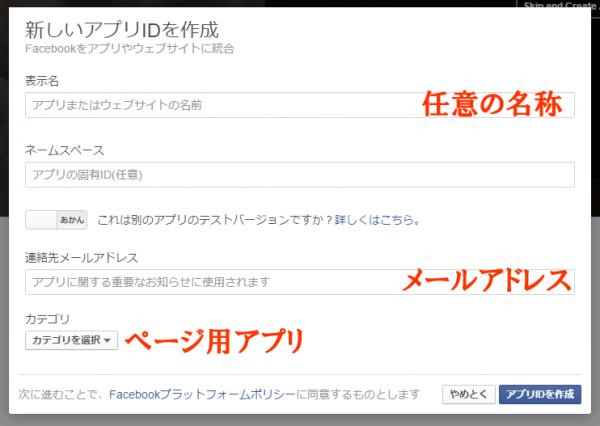 fb_link_04