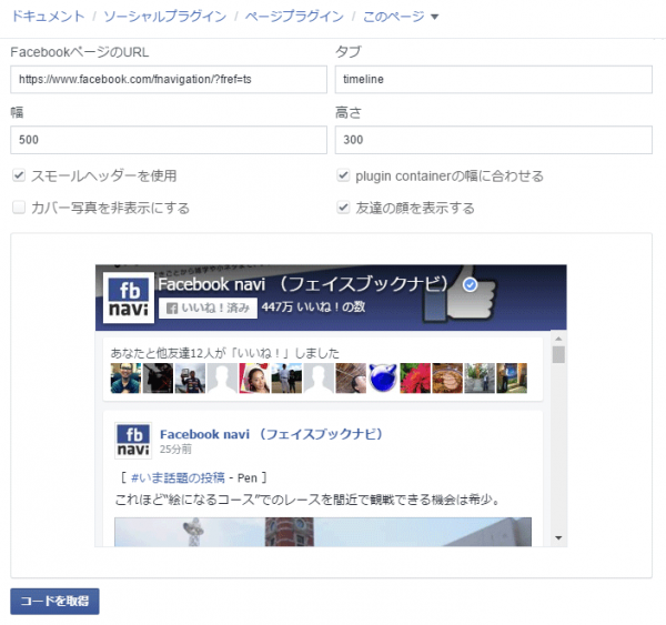 fb_link_16