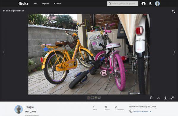 flickr_photostream_03