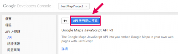 google-map-api-05