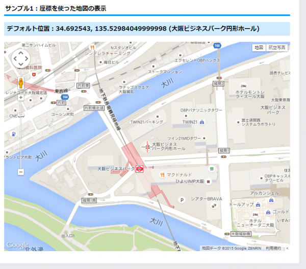 google-map-api-sample-01