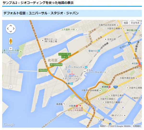 google-map-api-sample-02