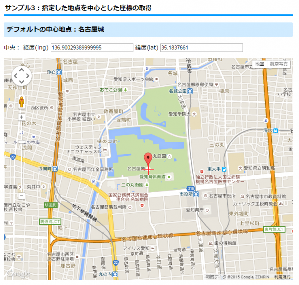 google-map-api-sample-03