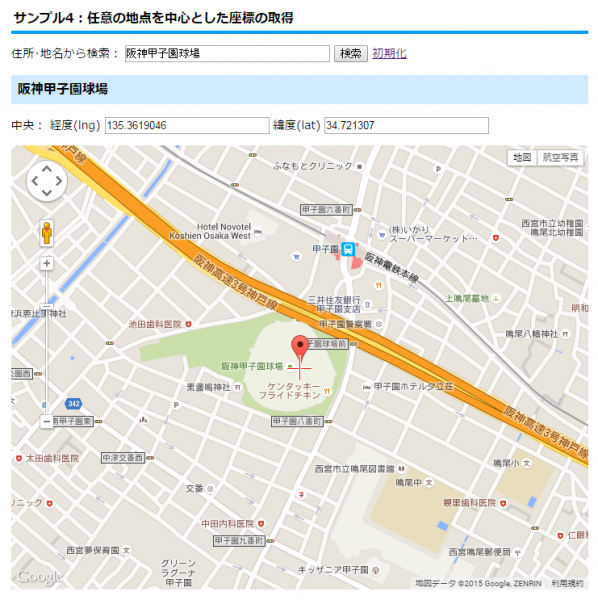 google-map-api-sample-04