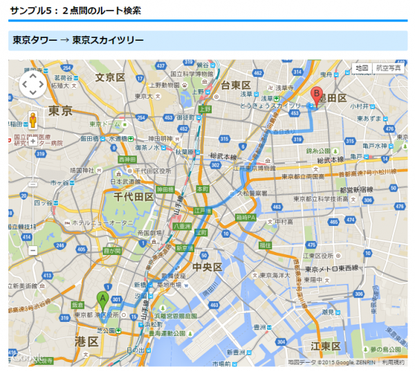 google-map-api-sample-05-1