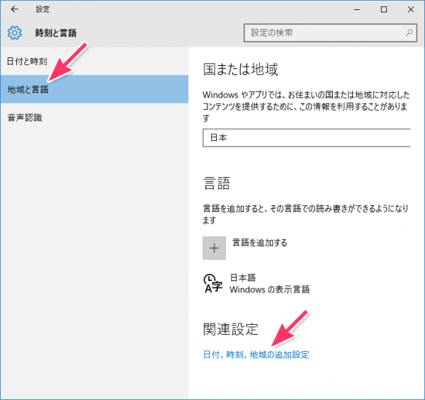google_japanese_02