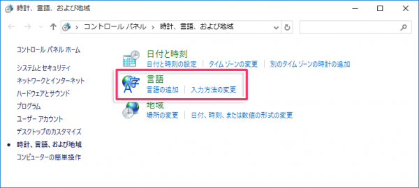 google_japanese_03