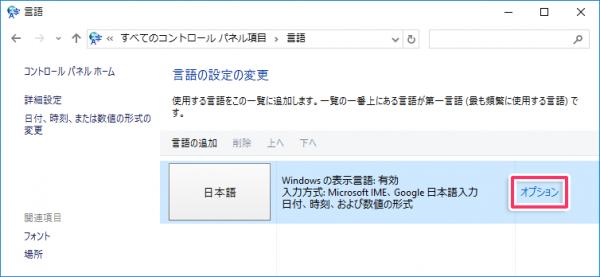 google_japanese_04