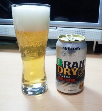 GRAN DRY