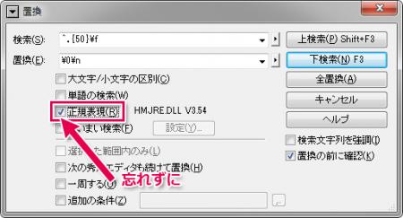 hidmaru_kaigyo_01