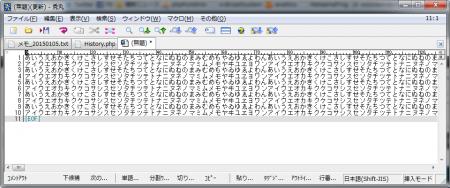 hidmaru_kaigyo_02