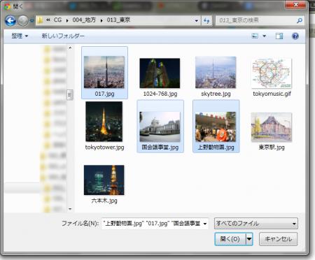 html5_fileupload 02