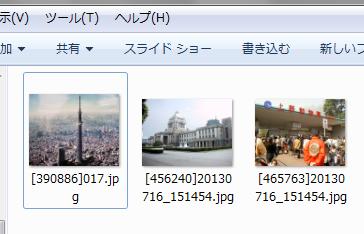 html5_fileupload 05