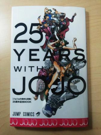 25 Years with JOJO