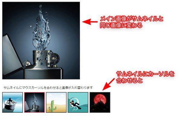 jquerytgimagechange_image